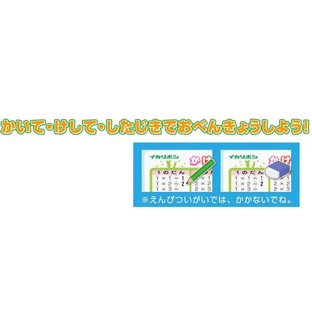http://www.nishikei.co.jp/new_products/%E3%81%8B%E3%81%8D%E3%81%91%E3%81%97%E3%82%A4%E3%83%A9%E3%82%B9%E3%83%88.jpg