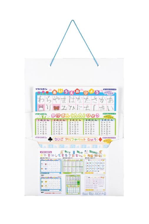 http://www.nishikei.co.jp/new_products/%E3%81%8B%E3%81%8D%E3%81%91%E3%81%97%E3%82%BB%E3%83%83%E3%83%88.jpg