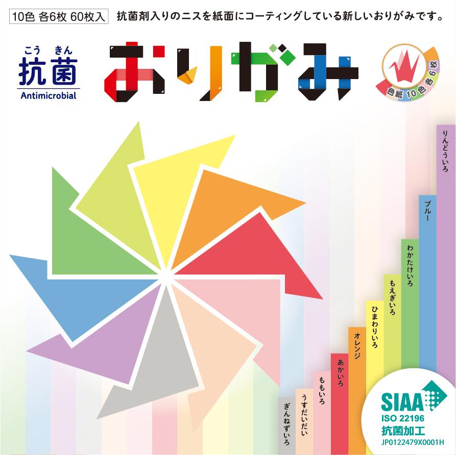 http://www.nishikei.co.jp/new_products/4976049086175.jpg