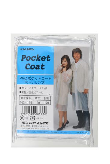 http://www.nishikei.co.jp/new_products/PC-L.jpg