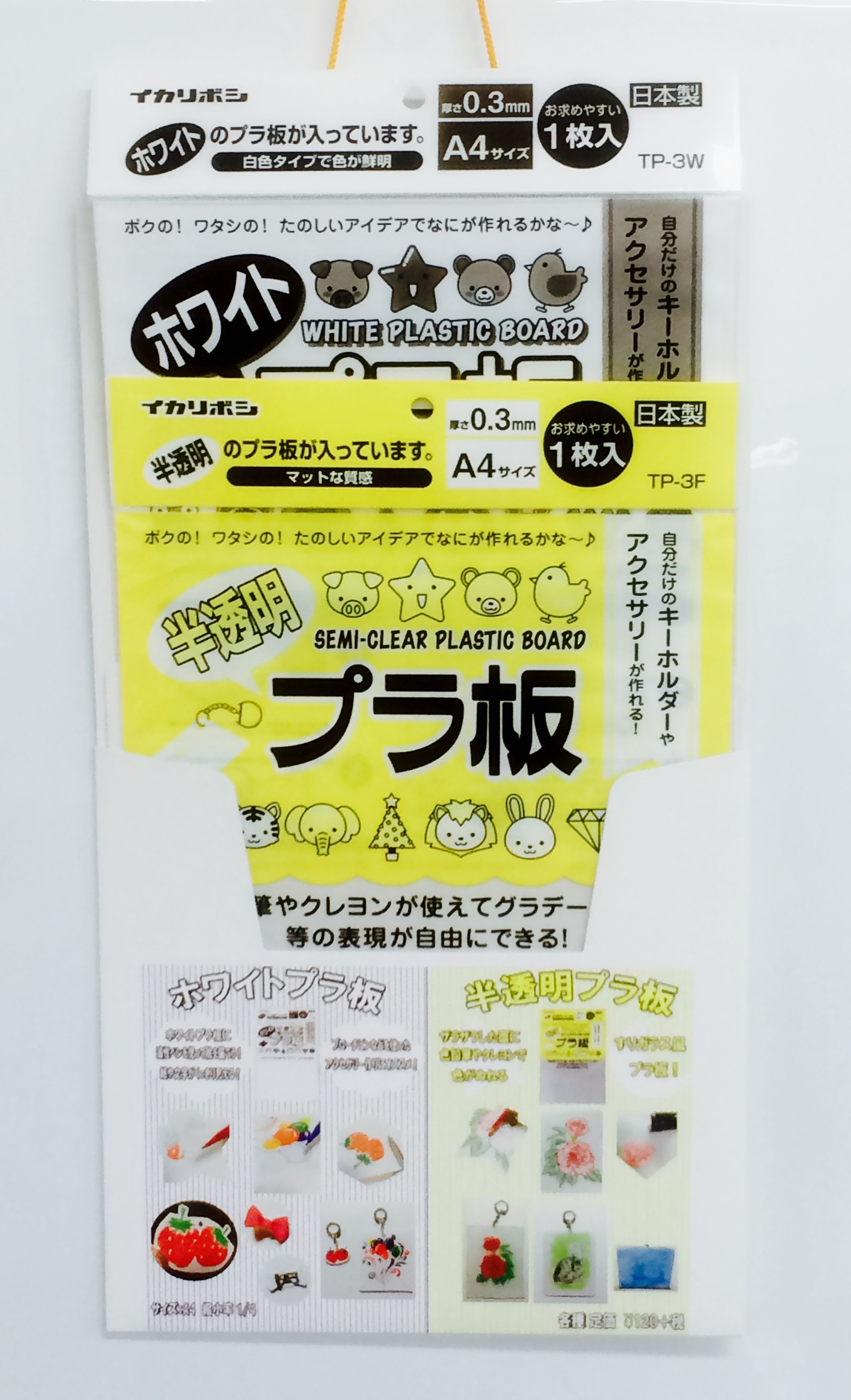 http://www.nishikei.co.jp/new_products/TP-3FW.jpg