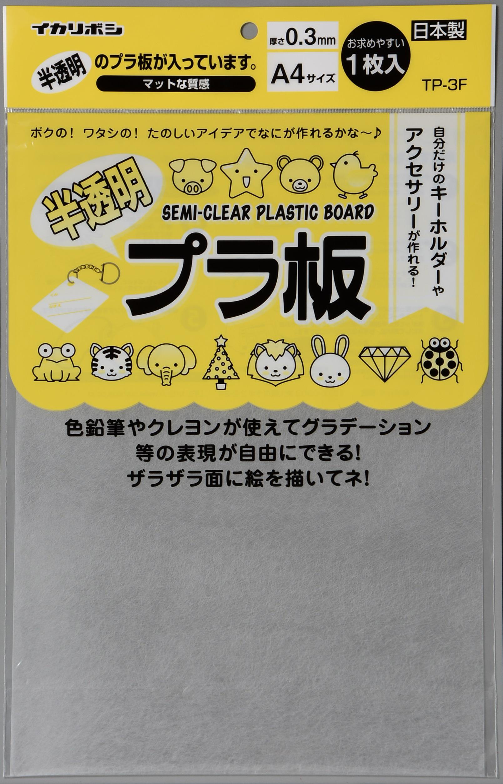 http://www.nishikei.co.jp/new_products/TP3F.jpg