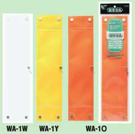wansho1-thumb-266x263-57.jpg