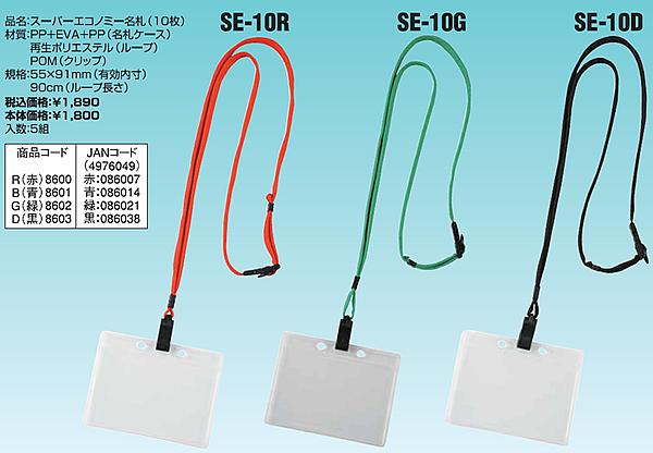 http://www.nishikei.co.jp/new_products/main2.jpg